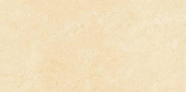 Crema Marfil Ivory